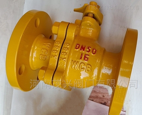 Q41N燃气球阀