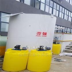 智能型一体化污水处理设备