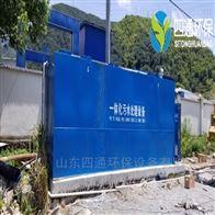 畜禽养殖场污水处理设备运行成本低