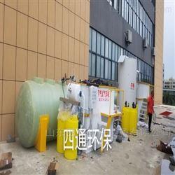塑料颗粒厂清洗污水处理设备多少钱