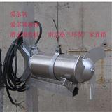 QJB1.5/6爱尔氧潜水搅拌机推流器