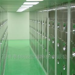 FLS型钢板通道风淋室