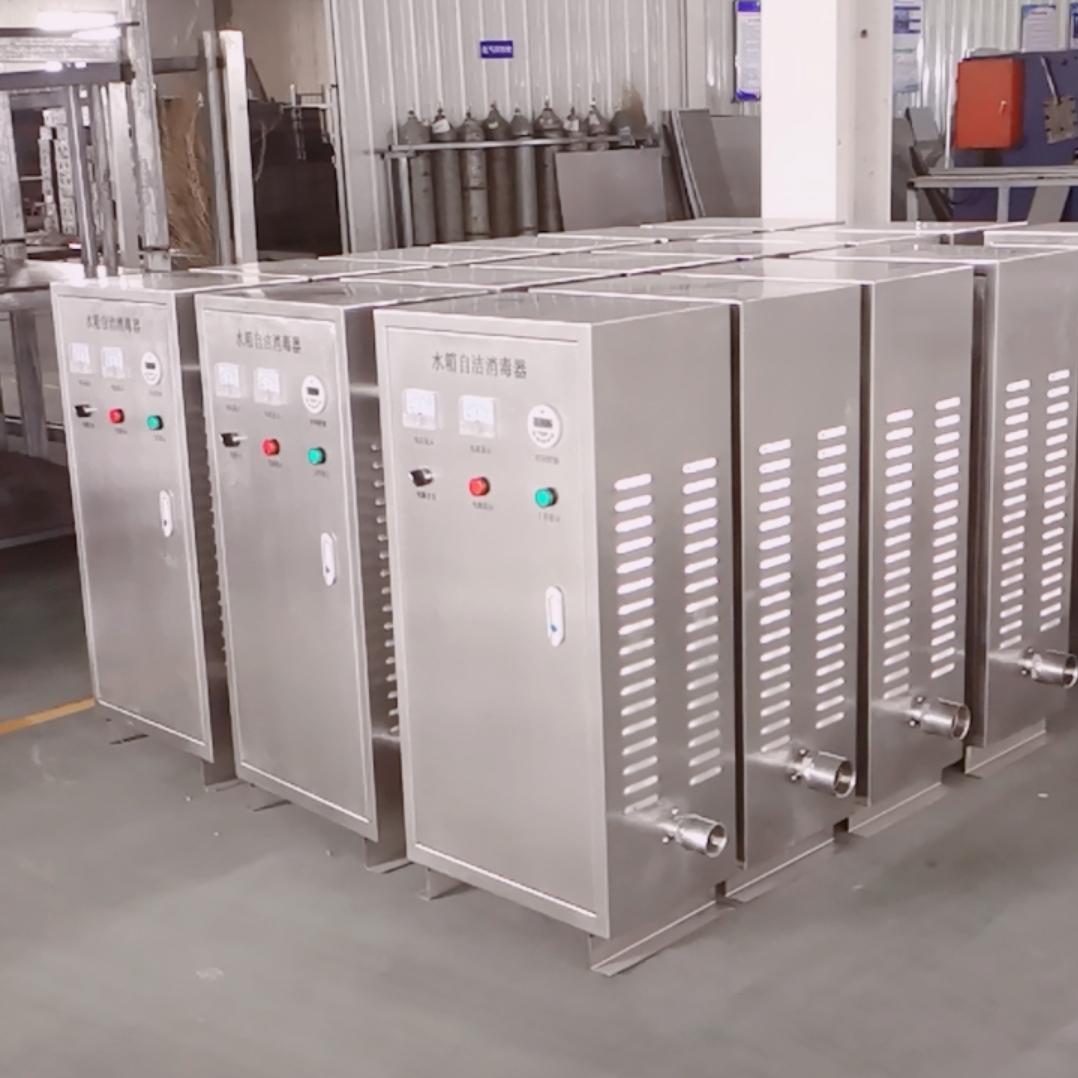 SCII-80HB水箱自洁器