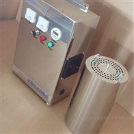 SCII-15H水箱自潔器