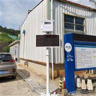 垃圾站恶臭气体OU值污染浓度在线监测系统