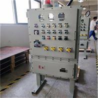 照明动力控制箱 炼铁厂控制柜