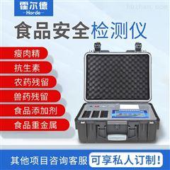HED-G1800山梨酸钾检测仪
