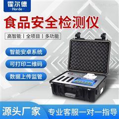 HED-G1800面粉中溴酸钾检测仪