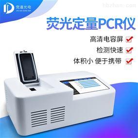 JD-PCR1非猪瘟检测仪