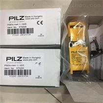 570245PILZ安全繼電器電路檢測751103