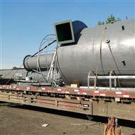 RC-630河北脱硫塔烟气净化塔厂家促销