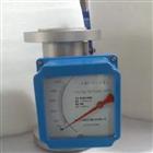 无锡水平安装金属转子流量计技术参数