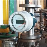 LZ-80无锡水平安装金属转子流量计