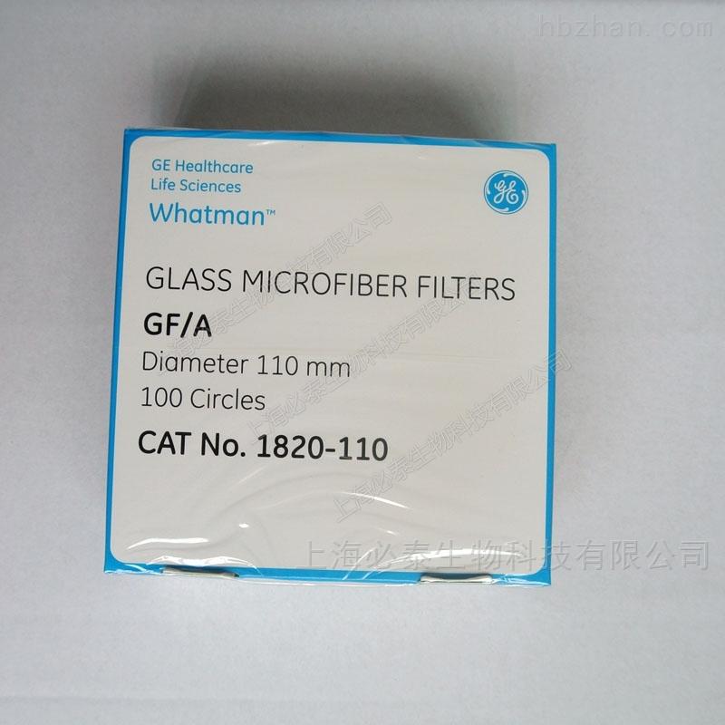 Whatman 沃特曼 无黏合剂玻璃微纤维滤纸 Grade GF/A