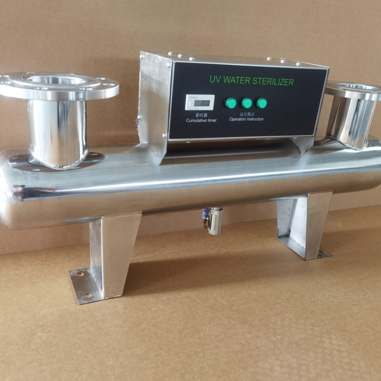 乐山市紫外线消毒器设备