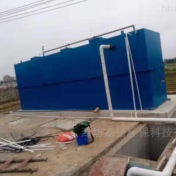 陕西*高速服务区污水处理设备