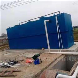LYYTH陕西*高速服务区污水处理设备