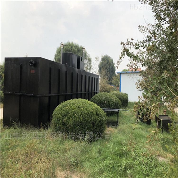 厂家定制地埋式城镇生活污水处理设备