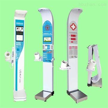 HW-900A多功能健康体检一体机体检机