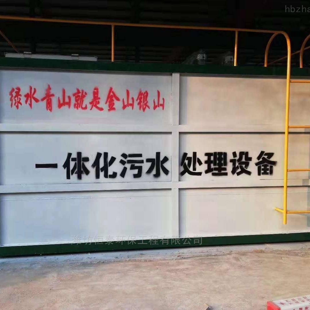 甘肃省农村污水处理设备生产厂家