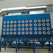 中小型工业除尘设备 脉冲滤筒除尘器厂家