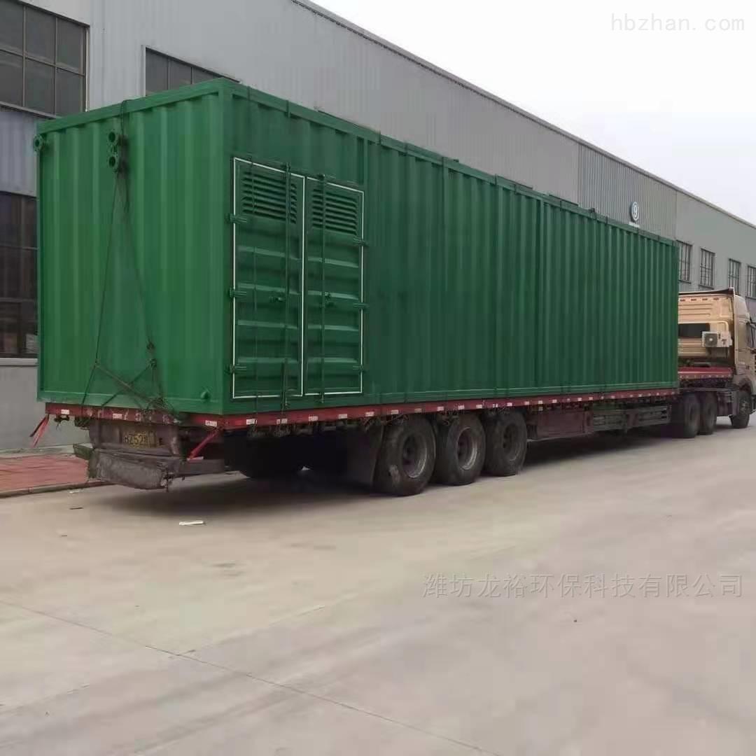 高速服务区地埋式污水处理设备*湖南供应