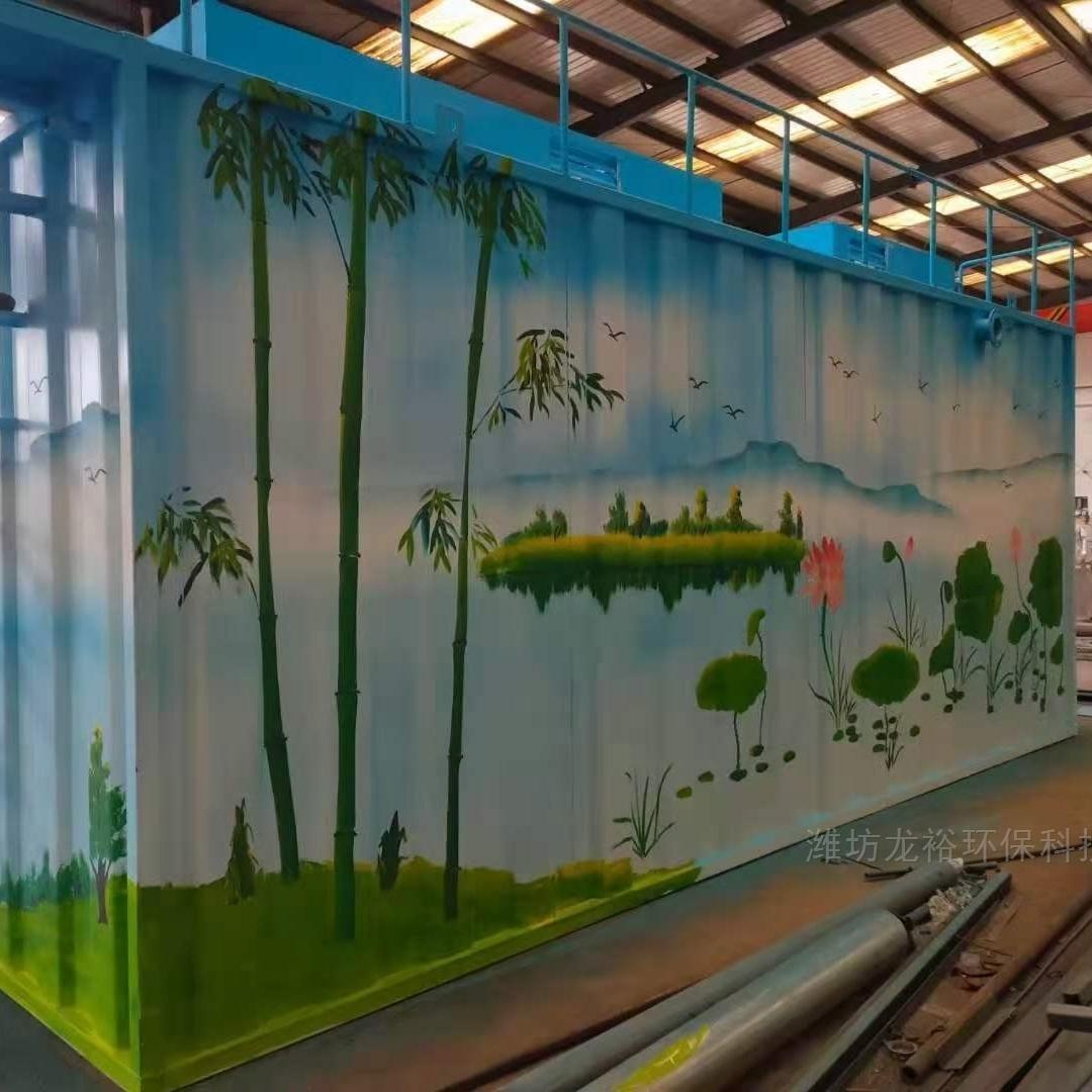 河南》高速服务区生活污水处理设备