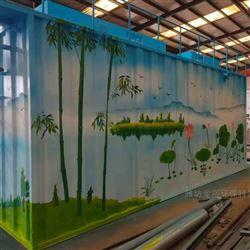 龙裕环保河南》高速服务区生活污水处理设备