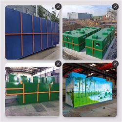 龙裕环保湖北*高速服务区一体化污水处理系统