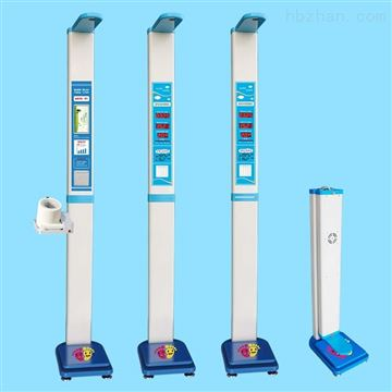 HW-700电子身高体重秤体检测量仪