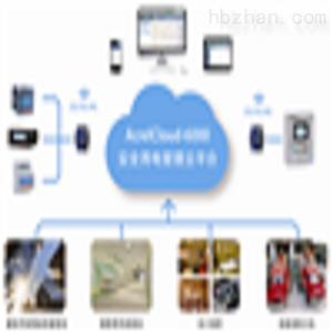 AcrelCloud-6000安科瑞用电安全管理云平台