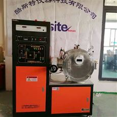 1kg真空磁悬浮熔炼炉
