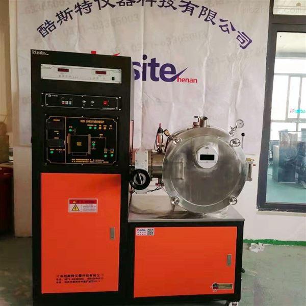 酷斯特科技实验真空熔炼炉全国供应