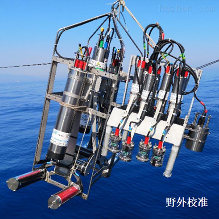 水下颗粒物和浮游动物图像原位采集环境监测