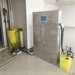 PCR实验室污水处理装置多少钱