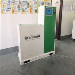 PCR实验室污水处理器价格