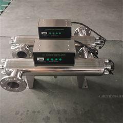 南平市QL30-30紫外线消毒器