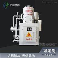 HLPG-30-2工业垃圾垃圾焚烧高温热解设备