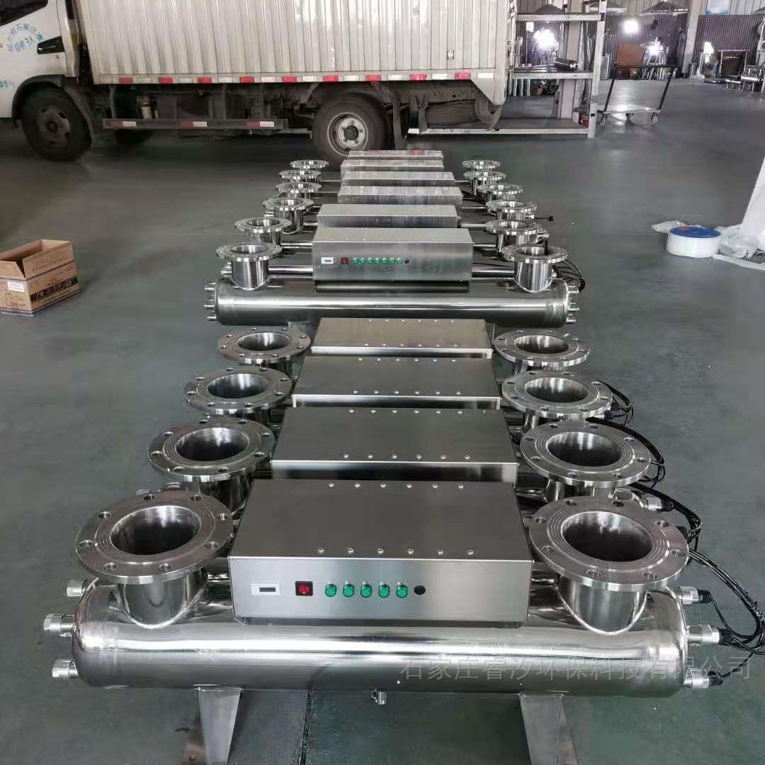 陕西省QL4-30紫外线消毒器