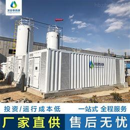 铁碳填料铁碳填料微电解污水处理优势体现在哪些方面