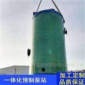 乡镇一体化提升泵站设备