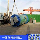 乡镇一体化预制泵站设备