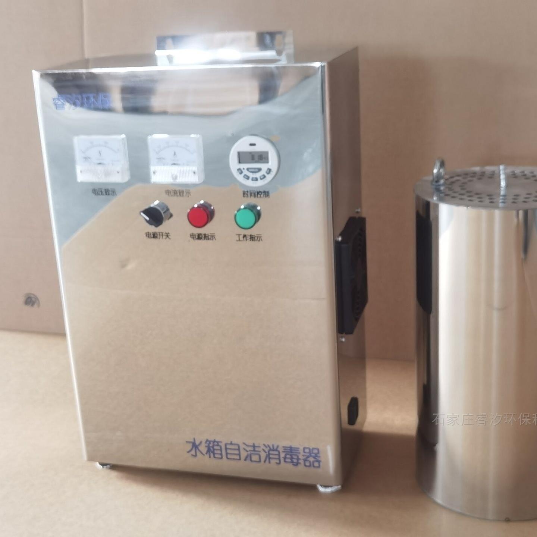 KTS-ZJ-N-B自洁消毒器设备