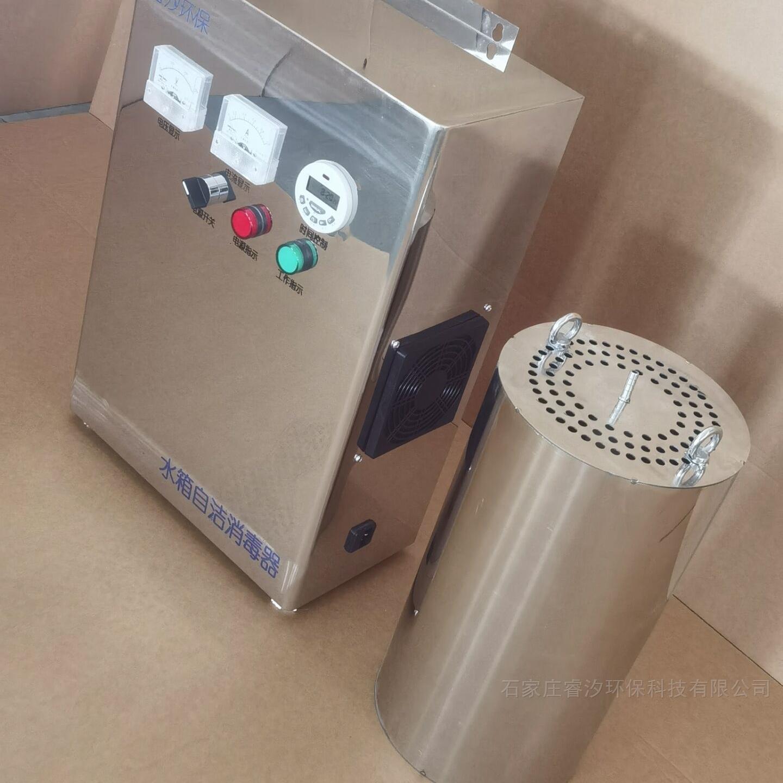 SCII-80HB水箱自洁器介绍