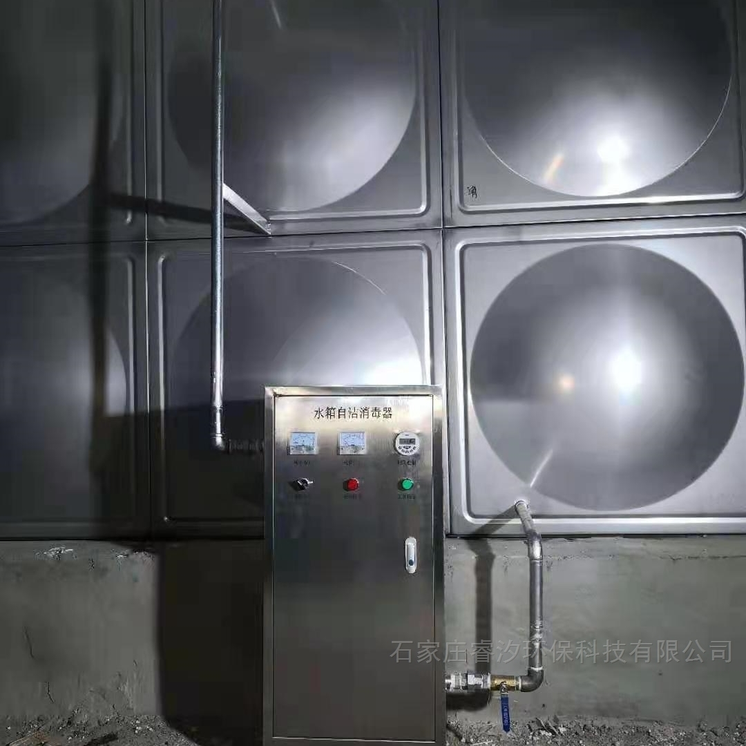 MBV-032EC水箱自洁器设备
