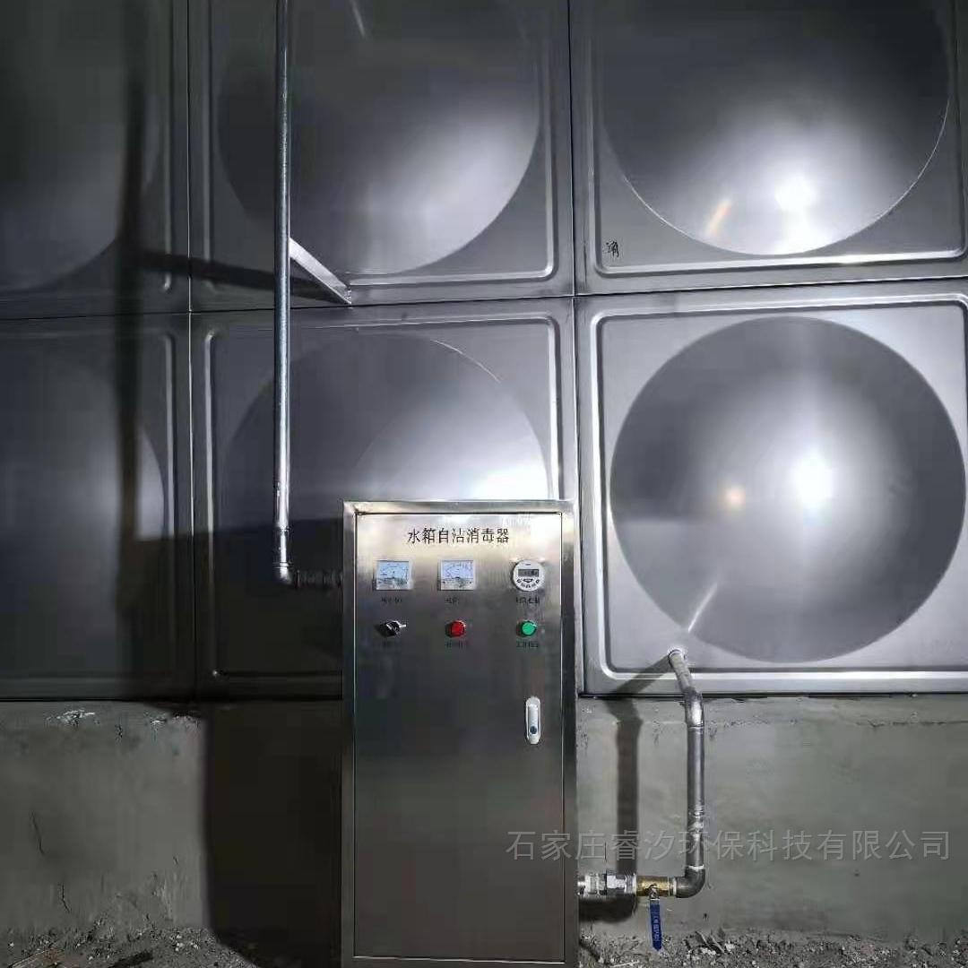 水箱自洁消毒器的介绍