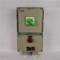 防爆断路器BLK52-20/3 IIC