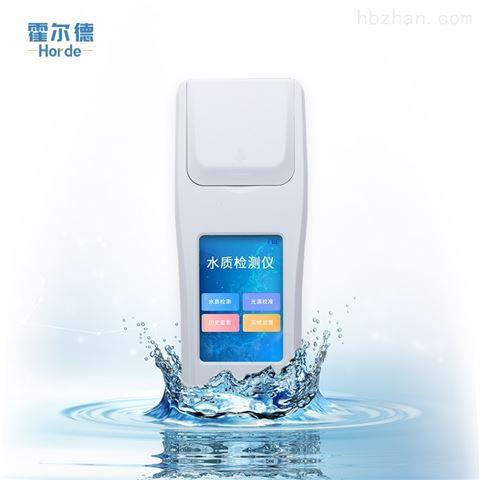 水质硬度检测仪
