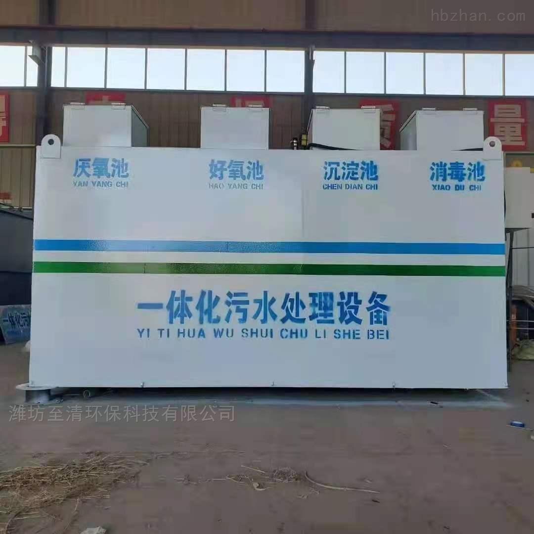 小型农村一体化地埋式污水处理设备