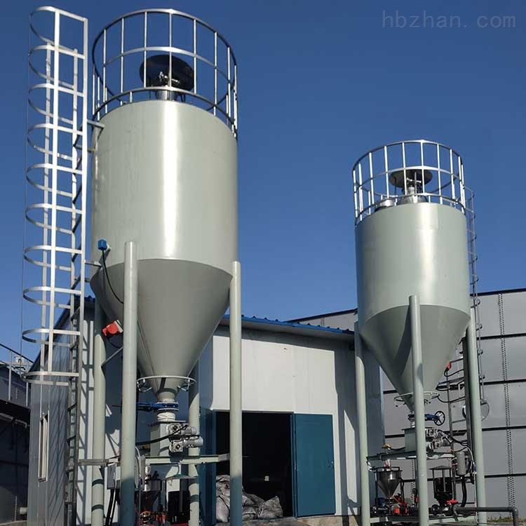粉末活性炭投加装置/水厂除藻加药装置